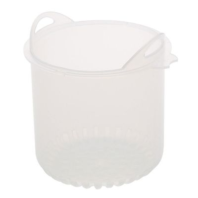Beaba Babycook Steaming Basket for Solo/Duo
